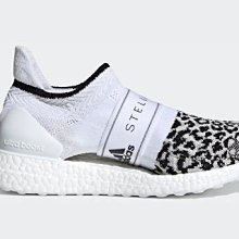 Adidas smc UltraBOOST X 3.D. 舒適 輕便 低幫 襪套 黑白 運動 慢跑鞋 FV7026 女鞋