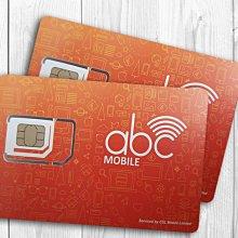 新款 6個月 註冊卡 香港 sim卡 儲值卡 門號卡 預付卡 隨插即用 黑莓卡 電話卡 中國移動 微信 漫遊卡 中國聯通
