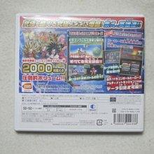 【KENTIM玩具城】中古二手九成新3DS 七龍珠 究極任務2 終極任務2 日版遊戲