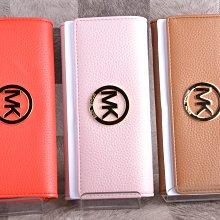 全新品 Michael Kors MK 扣式長夾 大MK LOGO 紅色 寄賣品 #63978