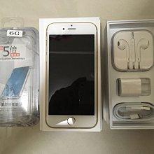 IPhone 6S 32G (金色)全新未用己幫貼保護貼