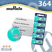 【鐘錶通】muRata - 364 原SONY SR621SW / 1.55V / 單顆 日本製├鈕扣電池/手錶電池┤