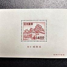 【珠璣園】J4819B3 日本郵票 - 1948年 產業圖 - 姬路城 小全張 SCOTT CV=68