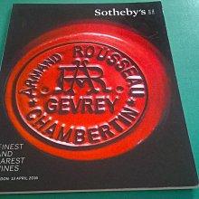 大熊舊書坊- Sothebys EST.1744 FINST AND RAREST WINES -5@