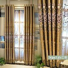 KIPO-訂製 歐式奢華客廳書房臥室窗簾/羅芬/另有搭配款窗紗WWW002107B