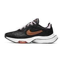 NIKE AIR ZOOM DIVISION WNTR 復古 低幫 黑棕 休閒 運動 慢跑鞋 CZ3753-002 女鞋