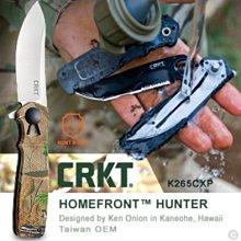 【LED Lifeway】CRKT Homefront HUNTER 可拆式折刀 #K265CXP