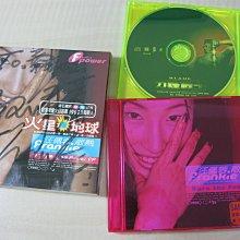電台專用宣傳版/汪佩蓉親筆簽名/有署名/汪佩蓉-散熱/附外紙盒(外包膠膜良好)/滾石唱片1998年