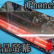 *電玩小屋* iphone11維修 11 維修 iphone 11玻璃破裂 11更換液晶總成 iphone11 螢幕破裂