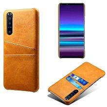 適用Sony索尼xperia1手機殼個性5II小牛紋插卡Xperia5防摔皮革iiSony手機保護殼手機套現貨全新