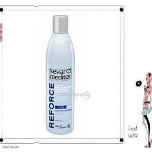 【happyeaby】婕妮雅 Helen Seward 『強健髮調理』1S 強健洗髮精 300ml