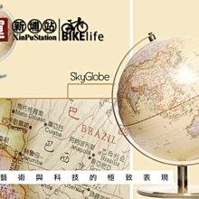 SkyGlobe 10吋仿古金屬手臂地球儀110S3B.中英文版立體浮雕金屬底座教育學生地球儀擺飾台灣製造MIT