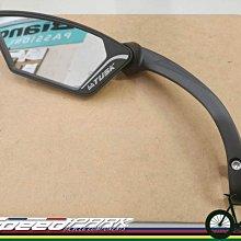 【速度公園】TUSK 可收折 抗眩光 自行車 大鏡面後視鏡『左右分開賣』抗衝擊 安全玻璃 平把 後照鏡 2126-046
