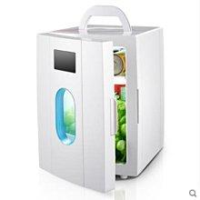 【興達生活】愛普10L車載冰箱車家兩用迷妳小冰箱小型家用微型宿舍冷藏冰箱