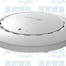 Edimax CAP300 高功率 PoE 吸頂式 N300 無線基地台【風和網通】