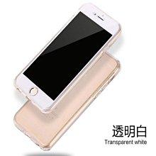 蘋果全包式 iPhone6s Plus i6 Plus i6s Plus 透明雙面保護套 軟殼 透明 手機套 能觸控