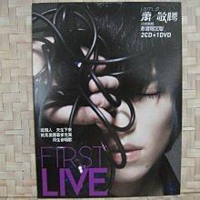 J6330 蕭敬騰   同名專輯 宣傳品 / 全新未拆封 / 新歌發表會LIVE CD