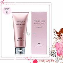【happyeaby】 哥德式 Jemile Fran 蜜蜜乳 100g - 免沖洗護髮造型乳