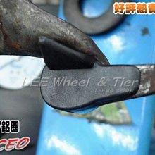 【 桃園 小李輪胎 】有使用 拆胎機 的 老闆 照過來 拆胎頭 保臒套 使您拆胎時 不刮傷 鋁圈 買五送一 免運費大優待