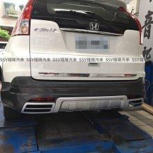 [SSY 翔陽 SSY] HONDA 2012 CRV4  4.5代 MUGEN 無限 大包 保桿 水箱罩 空力套件