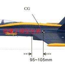《TS同心模型》90mm F18 / F-18 大黃蜂白機 KIT版 + 五金配件 +35倍發泡 / 需自行組裝