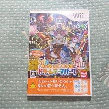 格里菲樂園 ~ Wii Dream theme park 日版