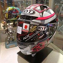 瀧澤部品 KYT NX-RACE 全罩安全帽 ESPARGARO #41 選手彩繪 碳纖維 頂級 內襯可拆 輕量 雙D扣