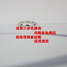 ☆優買二手精品名牌店☆TIFFANY & CO. 蒂芬妮 鉑金 白金 PT950 典雅款 細版 戒指 戒 線戒 『全新』