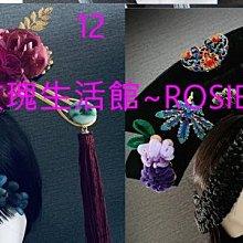 【玫瑰生活館】~ 如懿傳~延禧~甄還傳~步步驚心格格旗頭髮飾~多款