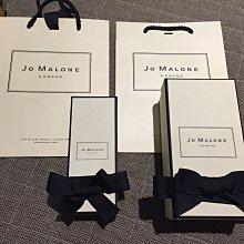 JO MALONE 紙盒 紙袋 緞帶