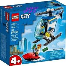 JCT LEGO樂高—60275 城市系列 警用直升機
