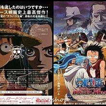 X~日本動畫-海賊王劇場版8[ONE PIEC航海王阿拉巴斯坦戰記:沙漠王女與海賊們]A+B兩版,共2張-日本電影小海報