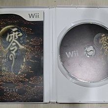 WII 零 月蝕的假面 (WII U通用) 日初版 直購價2000