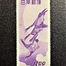 【珠璣園】J4917-1 日本郵票 - 1949年 切手趣味週間 (安藤廣重繪-月與飛雁) 1全 SCOTT CV=80