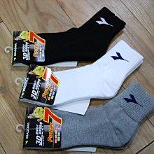 單雙特價80☆嘉義水上全宏☆DIADORA 台灣製造 3D極速吸汗專業運動襪,慢跑籃球都好穿有三色