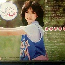 金瑞瑤 就是這樣CD