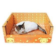 【??培菓寵物48H出貨??】DYY《幸福之日》DIY寵物睡床 (單層睡床;軟墊需另購) 特價235元(限宅配)