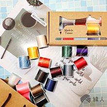 『線人』 尼龍線 高強線 皮革線 口金線 防水布 流蘇 車線 手縫 四種規格 精美盒裝 15入