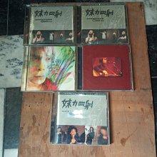 早期知名影視歌星伍佰,張惠妹的CD五盒一組,非常希少