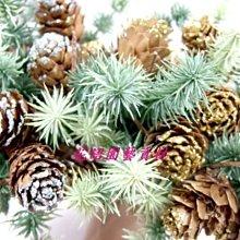◎花語人造花資材◎葉材類*迷你松果挿枝系列*聖誕節~花藝裝飾