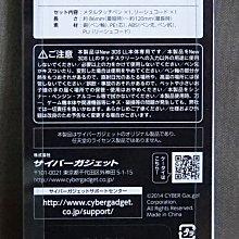 【月光魚 電玩部】New 3DS LL CYBER原廠 伸縮 金屬 觸控筆 黑色款 型號:CY-N3DLMTP-BK