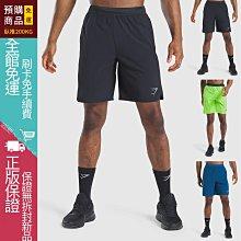 《臥推200KG》GYMSHARK (預購) 男生 SPEED 運動短褲 透氣 潮流 休閒 健身 預購下標5-10天到貨