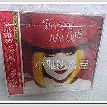 = Sallyshuistore = ☆ 二手CD:Cyndi Lauper 辛蒂羅波 超級金曲16首精選(附側標) ☆