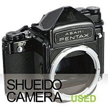 集英堂写真機【3個月保固】 PENTAX 6X7 ASAHI 前期 底片單眼相機 反光鏡預鎖 +TTL測光頭 22190