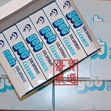 ☆優買二手精品名牌店☆ 日本哥倫布斯 傑姿 皮件 皮革 去污 名牌包專用 清潔膏 *2條免運優惠* 1