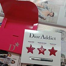 Dior 幸運唇彩試色卡 #976.  2022/11