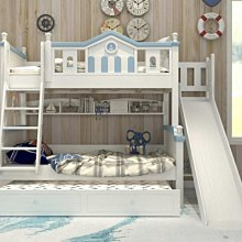 全實木兒童雙層床可改上下床溜滑梯床高低子母床 三層多功能組合床 航海家
