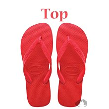 Havaianas top 原創經典系列 基本款 紅色 下標區- 阿法.伊恩納斯 巴西拖鞋 夾腳拖