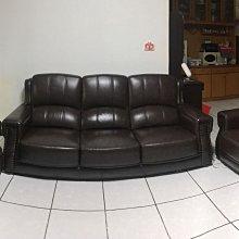 皮爾卡登 時尚半牛皮卯釘沙發 1+2+3 咖啡色 特賣