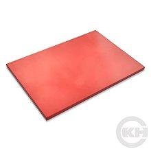【正光興貿易】『CASHEW總代理』面漆/漆板 (紅色) 21x30cm